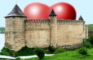 fortress around heart